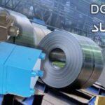 تحویل شیرهای  DG5V13  معادل با شیر HUNT C3M آمریکا به صنایع فولاد مبارکه